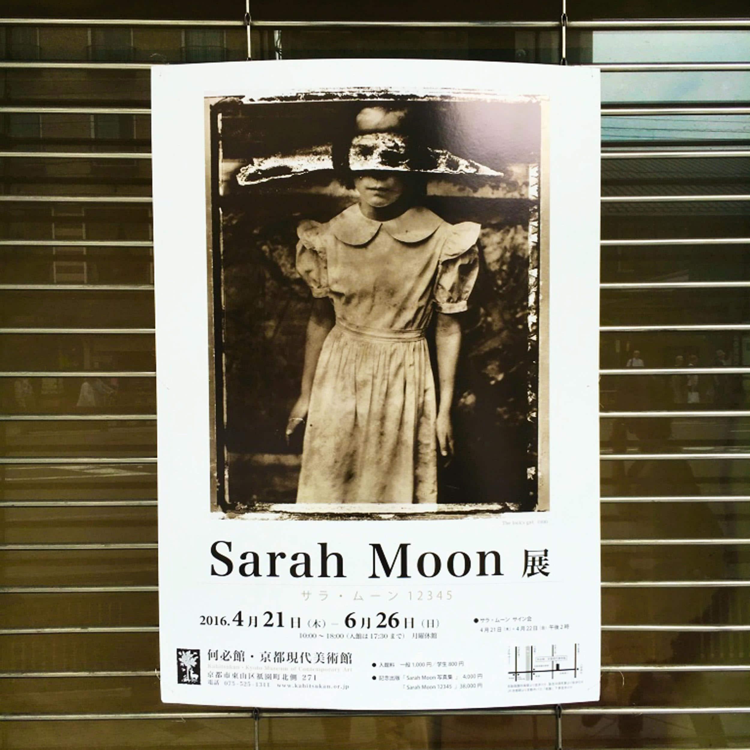 #SARAH MOON / KYOTO / JAPAN / 2016